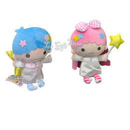 "Free Shipping EMS Little Twin Stars Lover Plush Stuffed Doll Toy 8"" Movies & TV & Cartoon & Video"