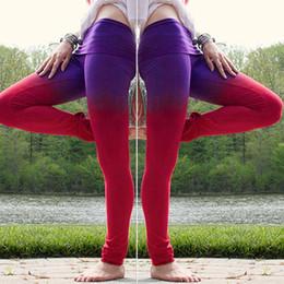 Women's Fitness Gradient Sport Outdoor Bodycon Long Leggings Chic Vogue Trousers Activewear S M L XL