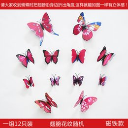 Wholesale Trumpet color three dimensional simulation butterfly refrigerator bedroom TV background wall stickers affixed mixed batch