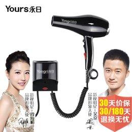 Wholesale Manufacturers selling dry hair machine room hotel bathroom hair dryer Hair dryer authentic hotel