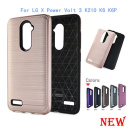 Wholesale For LG X Power Volt K210 K6 K6P Boost Mobile Carry Armor Hybrid Brush carbon fiber Case TPU PC luxury Brushed Cover