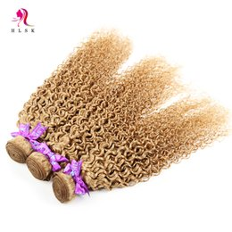 Wholesale 7A Blond Kinky Curly Hair Extensions Indian Remy Wefts Hair Bundles HLSK Queen Hair Products DHL