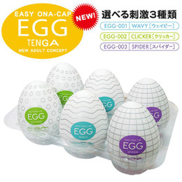 Wholesale Hot Sale Tenga Eggs Cup Male Masturbator with Lubricant Tenga Easy Beat Egg Pocket Pussys Ona Cap Realistic