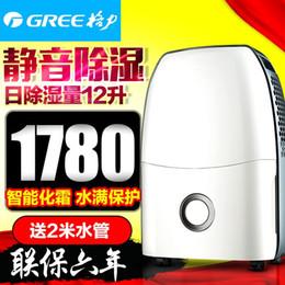 Wholesale GREE suction wet machine DH1201EA home silent basement water pump dryer moisture absorber