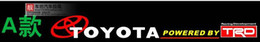 The Toyota RAV4 highlander camry to dazzle corolla corolla vios car stickers windshield before post-23