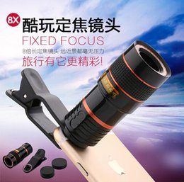 Wholesale New Cellphone Camera x Zoom Telescope Telephoto Camera Lens Clear Poto For Samsung S6 Note iphone Plus Mobile Phone