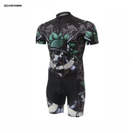 2016 Free shipping Most Popular Cool Skull Soldiers Tactical Cycling Wear Short Sleeve Cycling Jersey Pants Quick Dry Breathable For Summer