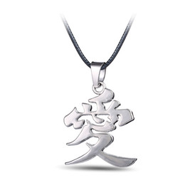 Japanese Popular Naruto Necklace Fashion Anime Cosplay Silver Plated Love Letter Pendant Necklace Jewelry Black Leather Rope Necklace