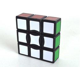 2017 New Magic Cube Professional puzzle 1x3x3 Blocks magic cube Speed Classic Children Education Wholesale Toys free shipping