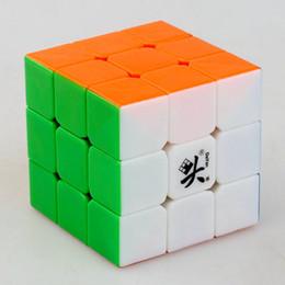Descuento dayan juguete Dayan Guhong V2 57mm tres capas 3x3x3 velocidad cubo mágico juego de rompecabezas cubos juguetes educativos para niños niños