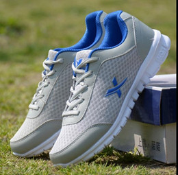 Men's Casual Shoes New Mens Flat Shoe Spring Breathable Sapatillas For Men Trainers Suede Shoes Tenis