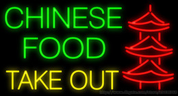 "Chinese Food Take Out Pagoda Neon Sign Custom Store Pub Restaurant Fast Food Dishes Advertisement Sign Real Glass Tube LED Sign 37""X20"""