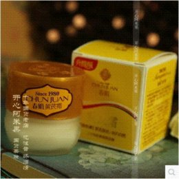 Wholesale Astragalus membranaceus cream g bottled go blain blain acne removing and repair dermatitis acne flat wart cream