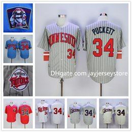 Wholesale Kirby Puckett Jersey Flexbase Cooperstown Minnesota Twins Throwback Jersey Cream Blue Grey Pinstripe White Cheap Discount