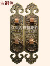 Wholesale accessories antique copper copper classic dividend cut handle screen partition door handle door wardrobe