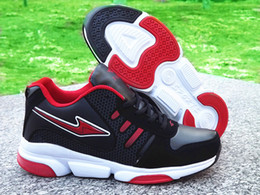 2016 Men's explosion models   leather sports shoes, men's running shoes basketball shoes casual