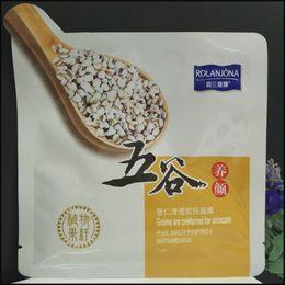 Wholesale 10pcs plant fiber grain series of black rice whitening mask hydrating moisturizing plant grain extract