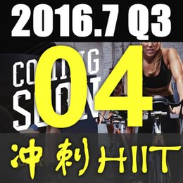 Wholesale Q3 New Routine SPRINT HIIT Minutes Exercise Fitness Indoor Bicycle SPRINT04 DVD video CD music