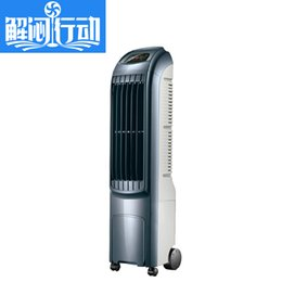 Wholesale remote cold air conditioning humidifying saving floor cleaning Fans