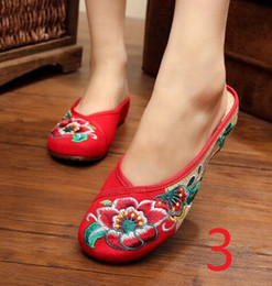 2017 Summer Women's Old Peking Cloth Flat Slippers Ladies Vintage Sandals Flower Embroidered Sandalias Female Oxford Sole Shoes slippers