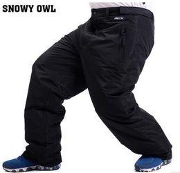 Х большой Онлайн-Зимние Сноуборд брюки для мужчин на улице Большой размер пропускает ветра снег брюки брюки теплый дышащий сгущает Мужской Профессиональные лыжи Брюки