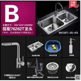 Wholesale stainless steel sink double groove anti oil controlled package thickened vegetable washing basin sink