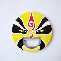 ABS Surface Beijing Opera Facial Masks Print Round Bottle Opener With Manget -Yellow