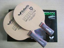Wholesale BEST Butterfly PRIMORAC CARBON Racket Table tennis blade Horizontal grip handle FL Straight grip handle CS
