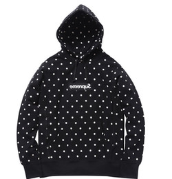2017 Promotion new design Dot embroidery hoodie men color fashion sweatshirts brand design casual pullover autumn hip hop