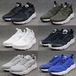 Wholesale Pharrell s NMD Air Huarache Race Runner Sports Running Man Sizes39 Shoes Air Huarache Race knit upper sneakers NMDs with box
