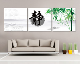 Free shipping 3 Pieces no frame Home decoration art picture Canvas Prints chinese characters Bamboo teapot petal potted flower Chrysanthemum