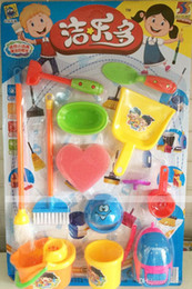 Play house toys, simulation cleaning tools. Children plastic toys. Mopping suit. Preschool