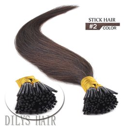 Pre Bonded Stick Hair I Tip Hair Extension 0.5g Strands 100Strands pack #2 Brown Human Hair Extension Free Shipping