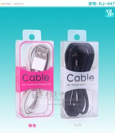 300pcs Wholesale Transparent Plastic PVC Retail Packaging Box For Data Transmit & USB Charging Cable For Wireless Store