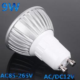 High Power GU10 E27 GU5.3 E14 3x3W 9W Spotlight Lamp CREE LED 85~265V Light Bulb Downlight