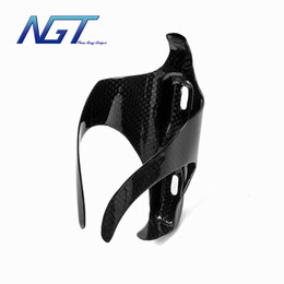 New Guy Steps Top-end Quality Bicycle Cages Bike Full Carbon Water Bottle Cages Holder Professional Bicycle Cages