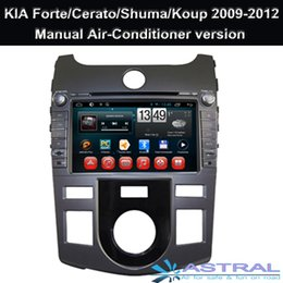 Android 2 Din Car DVD GPS Navigation With HD Capacitive Touch Screen Wifi Bluetooth Radio for Kia Forte 2009 2010 2011 2012