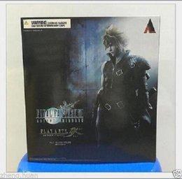 Wholesale HOT Play Arts Kai Final Fantasy VII Advent Cloud Strife Children quot Figure