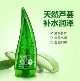 Wholesale mask haloween ml Refreshing hydrating Nourish water embellish Gentle caress Aloe vera gel masks cheap mask frame