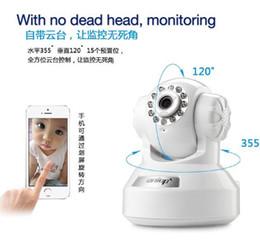 Wholesale WI8633 HD Network monitoring mini camera HD mobile phone computer ipad mobile detection automatic alarm WAIF remote monitoring white