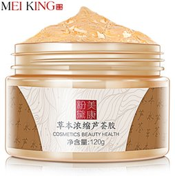 Wholesale MEIKING Aloe Vera Gel Day Creams g Skincare Moisturizing Women Face Cream Promotion Skin Care Products