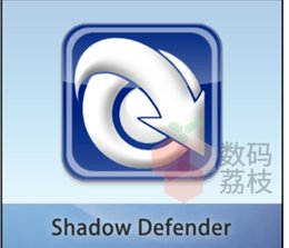 Wholesale Shadow Defender Shadow Defender reboot to restore the system permanently updated