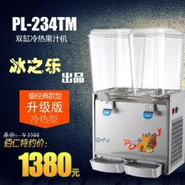 Wholesale The joy of commercial ice machine hot and cold beverage machines commercial juice machine machine commercial coffee tea plum TM