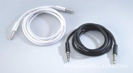 Wholesale The supply of audio extension cable audio cable male to male to vowel frequency line manufacturers