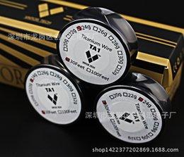 Wholesale Electronic Cigarette Atomizer Heating Wires Titanium Wire Drip Nebulizer VAPOR TECH Specifications Gauge Gauge pdl