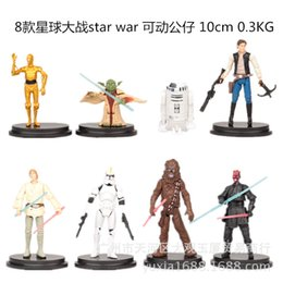 Wholesale 8pcs set Star Wars Clone Wars prequel Man Doll model BB white soldier force awakening Black Warrior