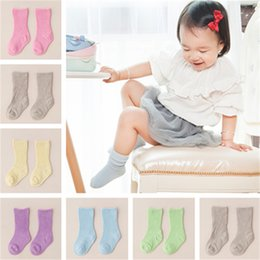 Wholesale Baby Kids Bamboo Fiber Thick Socks Years Old Girls Boys Socks Walking Children Socks Clothing Colors