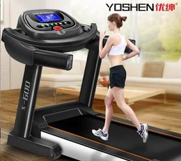 Wholesale Optimal landed gentry X600 treadmill household multi functional mini mute folding small electric installation free fitness equipment