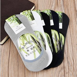 Wholesale Men s Loafer Socks Fashion Bamboo Fiber Socks Male Brief Invisible Slippers Shallow Mouth No Show Low Cut Socks pairs
