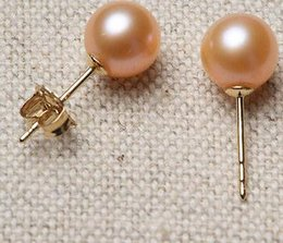 9-10mm South Sea Round Gold Pink Pearl Stud Earrings 14k Gold Accessories